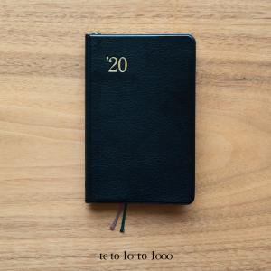 70年続く手帳の祖「能率手帳1小型版」
