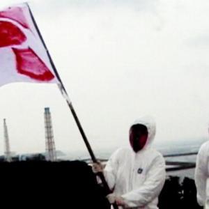 【国民感情逆撫で】あいちトリエンナーレの表現の不自由展で福島を揶揄する「被爆最高!放射能最高!」と叫ぶ新作発表!!