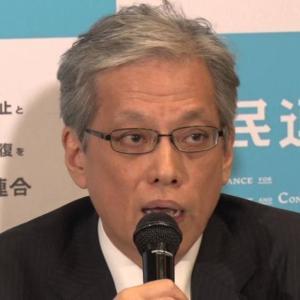 山口二郎法政大学教授・赤く左からハンギョレ新聞で日本を貶める!!南朝鮮のナショナリズムの方が異常だが…