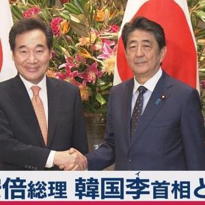 観測気球かファイクニュースか!?共同通信が「日韓、徴用工合意へ」飛ばし記事を公開する!!