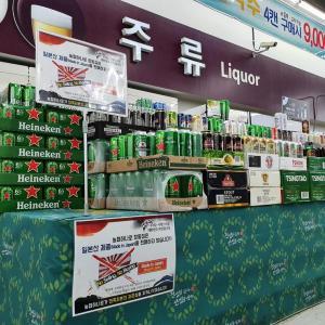 反日朝日新聞ビール輸出99.9%減という数字で印象操作。ビールの輸出量は輸出総額2758億5300万円の0.28%しかない!!