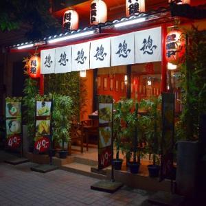 チャンクラン通りの日本料理店「憩い」さんに行ってきたっぺ(^o^)