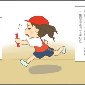 小学校の運動会がありました