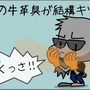 キャンドゥで¥550円の焚き火シートと牛革防火手袋を購入