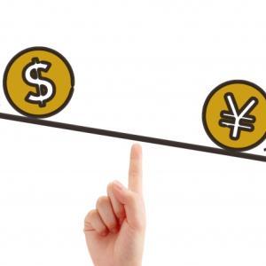 FX相場の円高や円安について