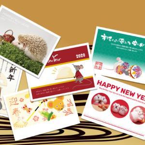 【2020年ねずみ年】年賀状のイラストが無料ダウンロードできる「年賀状AC」