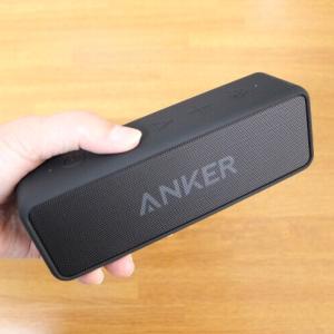 【Anker SoundCore 2 レビュー】期待しすぎは禁物だがお値段以上のポータブルBluetoothスピーカー
