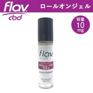 CBD製品紹介:Flav CBD – Roll-On Gel / 10ml