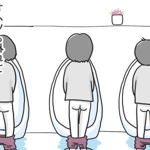 お兄さんとトイレとおしりの事情