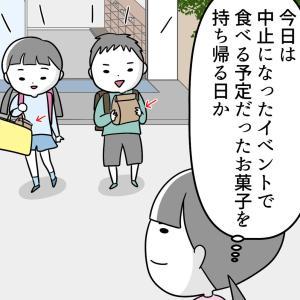 特別支援学級の授業覗き見6〜壊れ物を持ち帰る日〜