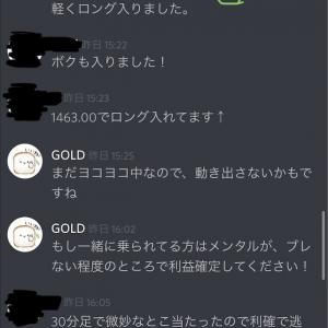GOLD配信3️⃣