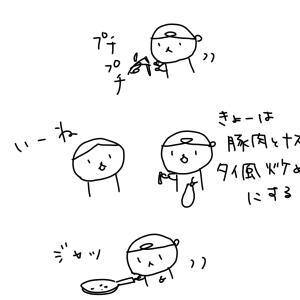唐辛子催涙弾