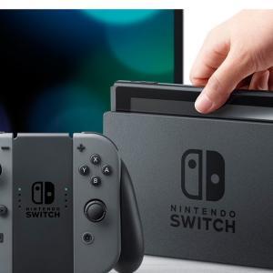 【送料無料】Nintendo Switch ニンテンドースイッチ本体セットが最安値27,000円!
