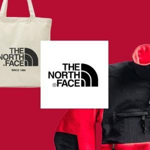 【THE NORTH FACE】新作半額セール展を開催中!めちゃくちゃ安いぞ!【転売せどり】