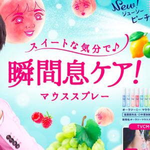 中川大志直筆サインポスターやamazonギフトが50名に当たる懸賞キャンペーン![5/28まで]