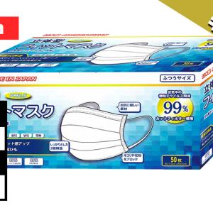 【日本製激安マスク】不織布3層マスク50枚4,480円 1枚89円 送料無料