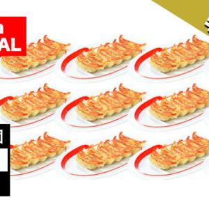 24時間限定!楽天市場で幸楽苑 メチャもり餃子セット 15人前が実質2384円!