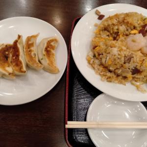 「中華 成喜」にて、餃子と五目チャーハンを食べてみた