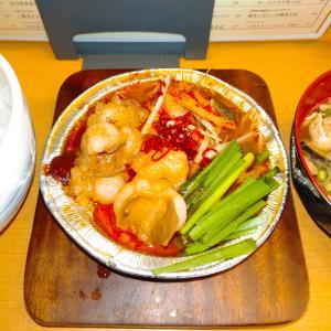 2020年6月11日新規オープン!ふれあい大衆酒場 ほていちゃん 京急川崎店で、牛ホルモンを食べてみた