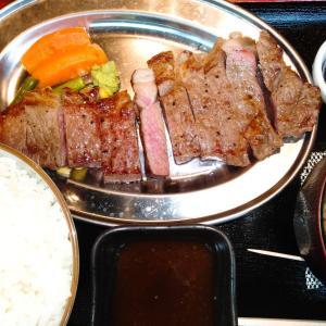 2020年7月29日新規オープン!四文屋 川崎ルフロン店で、炭火焼サーロインステーキ定食を食べてみた