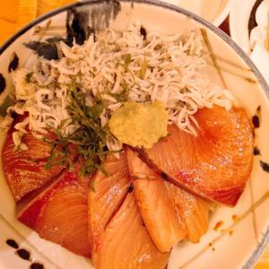 川崎市民食堂 魚金 西で、ブリしらす丼を食べてみた