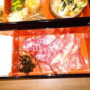 焼肉大昌園きんとき GEMS川崎店で、カルビとハラミを食べてみた