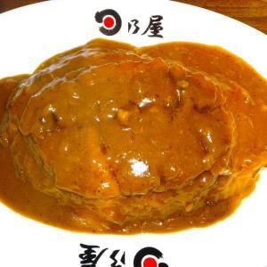 日乃屋カレー JR川崎タワー店で、カツカレーを食べてみた