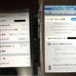 ソフトバンクiPhone5でのテザリング&VPN接続