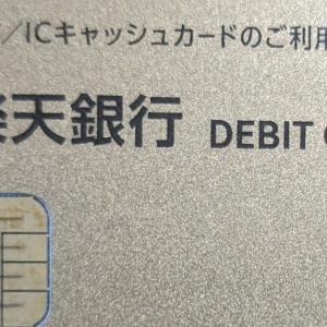 【体験談】債務整理したらクレジットカードは使えなくなるよ【悲報】