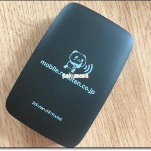「Rakuten WiFi Pocket」は、設定がラクラク~