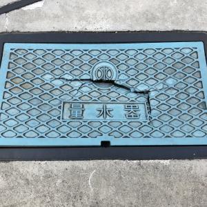量水器(水道メーターボックス)の蓋が割れてしまったら? Takahashiが蓋交換に挑戦!