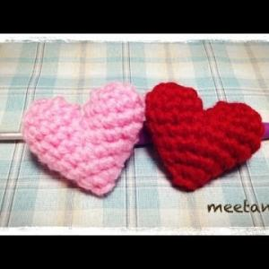 ハート(小)の編み方How to crochet a heart (small)  by meetang