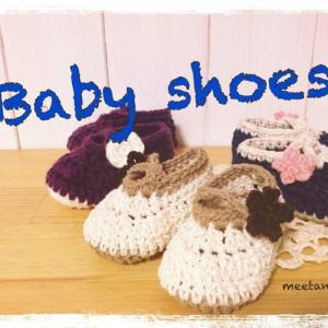 How to crochet a baby shoes (1/4) ベビーシューズの編み方 by meetang