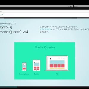 【プロゲート】HTML上級編①おっさんと学ぼう!!【初心者】