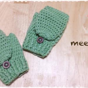 ハンドウォーマーの編み方 1/2 How to crochet Mittens