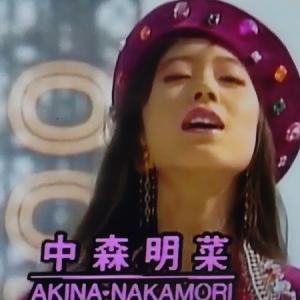Happy Birthday Dear Akina