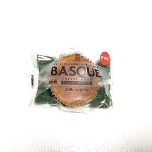 【セブン】バスクチーズケーキを食べた感想を口コミします!~セブン史上最高においしいチーズケーキとは?
