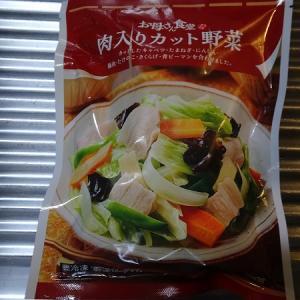 東京で寿司まみれ またダイエット頑張る