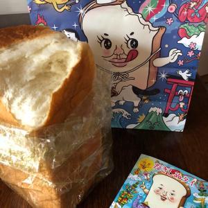 高級食パン だきしめタイ