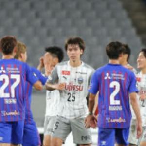 FC東京 2020 3節 川崎フロンターレ