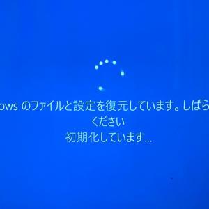 パ、パ、パソコンが死にかけてる…