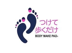 効率よく筋肉を動かして骨盤を整えて美脚を手に入れよう