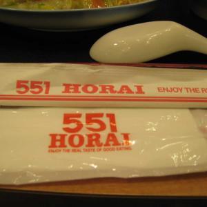 関西の定番 551蓬莱のお昼ごはん~(o^―^o)ニコと🌸