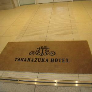 秋の青空と宝塚ホテルと手塚治虫記念館