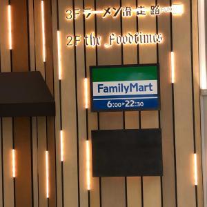 大阪に帰る^ - ^