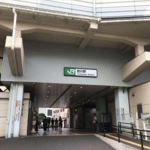 【JR吉川駅】ホームのエレベーター・エスカレータ・階段・待合室の位置