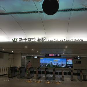 【JR千歳線】新千歳空港駅の階段・エレベーター・エスカレータ付近の乗車・降車位置情報など