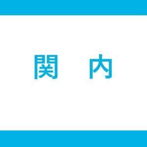 【JR関内駅】根岸線(1番線:大船方面)の階段・エレベーター付近の降車位置情報