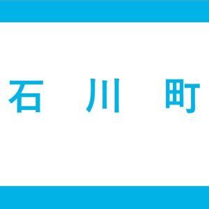 【JR石川町駅】根岸線(2番線:大宮・八王子方面)の階段・エスカレーター・エレベーター付近の降車位置情報