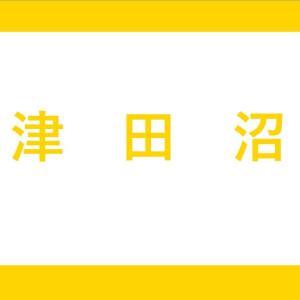 【JR津田沼駅】中央・総武線(6番線:三鷹方面)の階段・エスカレーター・エレベーター付近の降車位置情報